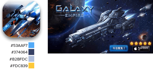 creative-galaxy-empire